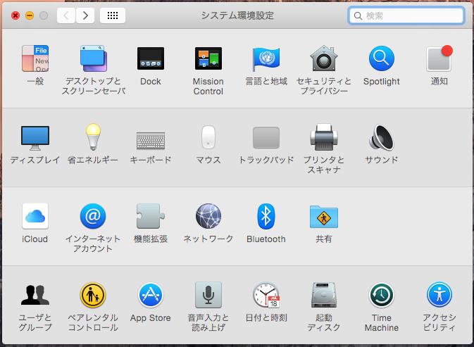 system_pref_menu