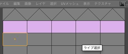 Cinema4d_UVmapping_16