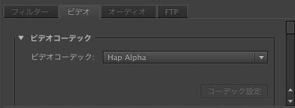 Premiere_alpha_check1