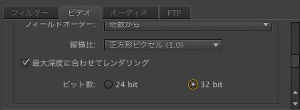 Premiere_alpha_check2