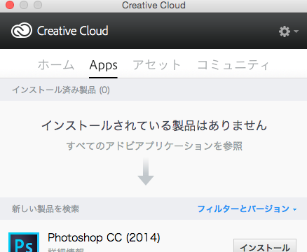 Adobe_no_apps