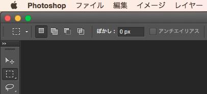 adobe_japanese