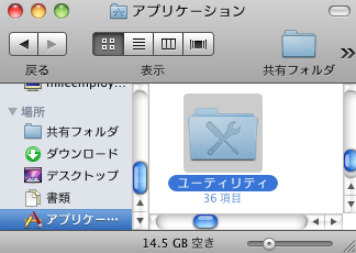 Utility_folder