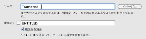 copy_usb