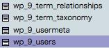 database_user