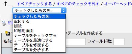 delete_database