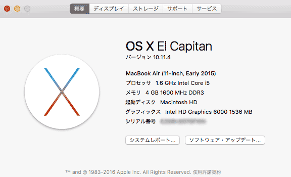 Mac仕様