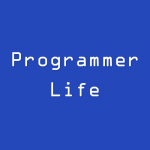Programmer Life アイキャッチ