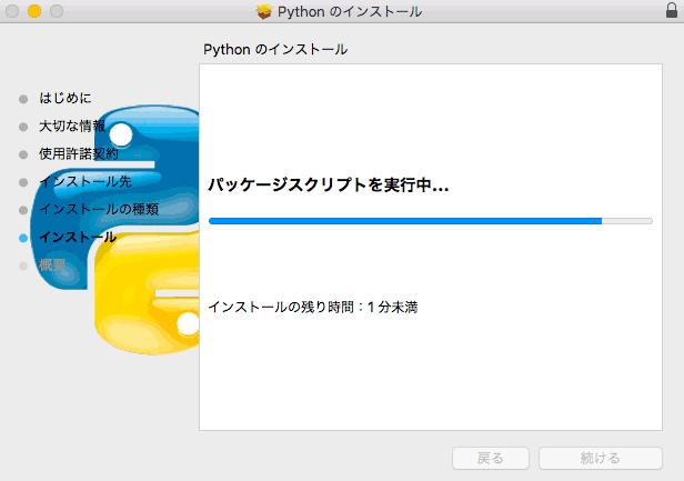 install_python